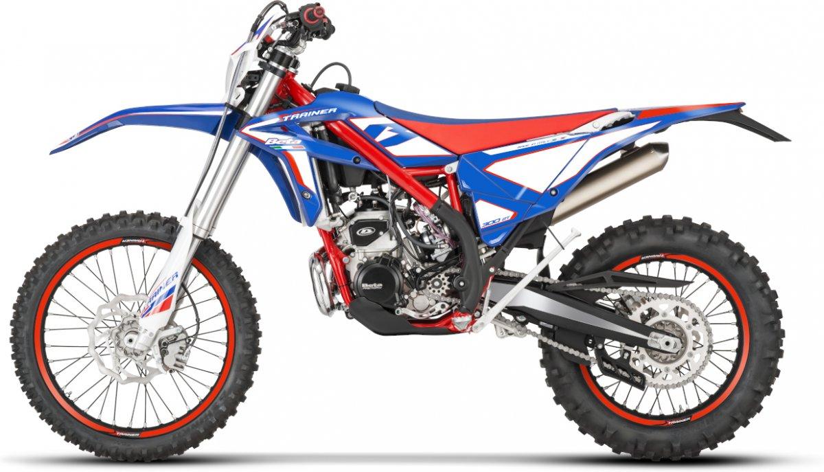 2021 XTRAINER 250